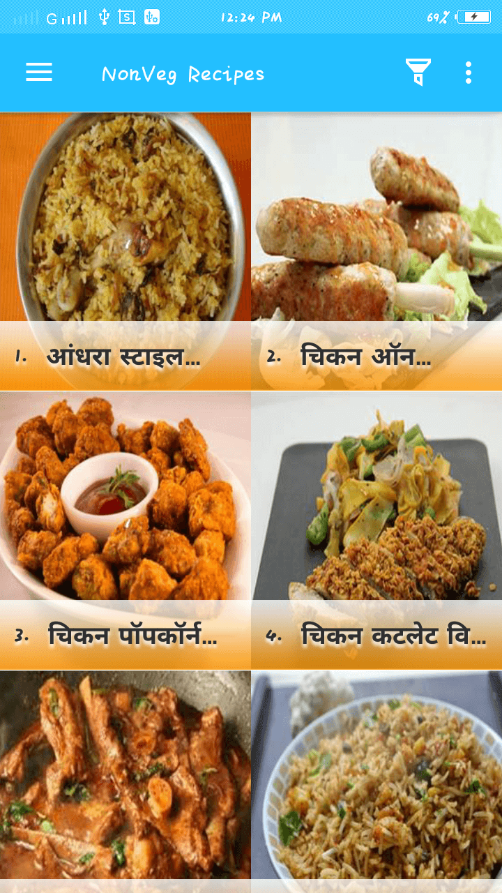 Non-Veg Recipes - A Complete Cook Guide For Non-Veg Lovers