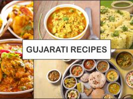 Gujarati Recipe - An Unlimited Recipe Reference for Delicious Gujarati Food.