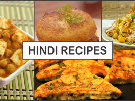 Hindi Recipes - An Unlimited Recipe Reference for Delicious Indian Food