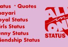 All In One Status - First Hindi, English, Sad, Befawa Shayari App
